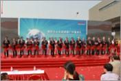 Neues Werk in Wujin Bosch Rexroth baut Präsenz in China aus
