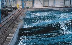 Hydrodynamische Forschung