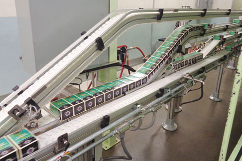 Steig- und Gefällestrecken sowie seitliche Versätze in der Anlage bei Yamamotoyama ermöglichten es, die Stellfläche zu minimieren.